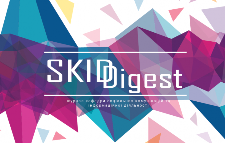 SKID Digest
